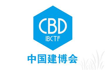 "CBD上海虹桥 | 一周""建""闻:""爱芯计划""公益视频上线,欧派衣柜携手壹基金守护下一代健康成长"